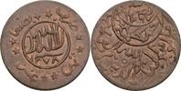 1/80 Riyal 1378 Jemen al-Nasir Ahmad bin Y...