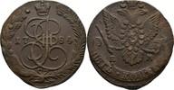 5 Kopeke 1784 Russland Ekaterinburg Kathar...