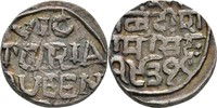 Rupie Rupee 1837-1901 Indien Bundi Victori...
