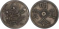 1832 Ausländische Münzen 7 Tien   13° ann...