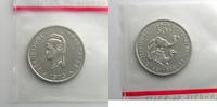 1970 Französische Kolonialmünzen Lec.67  ...