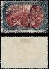 Deutsches Reich - Reichspost Reichsgrün...