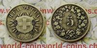 5 Rappen 1874 Schweiz  ss