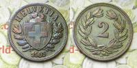 2 Rappen 1903 Schweiz  ss-vz