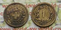 1 Rappen 1877 Schweiz  ss Flecken