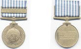 medal  France United Nations (Verenigde Na...