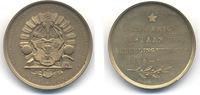 1889  1889 25-jarig bestaan Vereniging te...