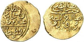 Sultani 1012 Osmanisches Reich Sultani 0112 (für 1012) H., Qustantînîya (Konstantinopel / Istanbul) -- sehr sel sehr schön, dezentriert