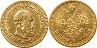 5 Rubel 1888 Russland . 5 Rubel 1888 sehr ...