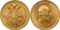 5 Rubel 1890 Russland 5 Rubel 1890 vorzüglich