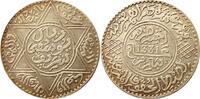 10 Di 1331 Marokko 10 Dirham 1331 vorzüglich