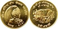 1000 Rupees 1974 Nepal 1000 Rupees 1974 Ne...