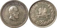 Rubel 1883 Russland Krönungsrubel 1883 vor...