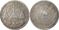 1 Baht 1860 Thailand 1 Baht o.J. (ca. 1860...
