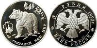 3 Rubel 1993 Russland 3 Rubel 1993 Russlan...