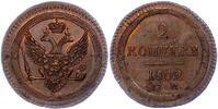 2 Kopeken 1802 Russland 2 Kopeken 1802, Al...