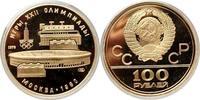 100 Rubel 1978 Russland 100 Rubel 1978 Rus...