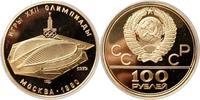 100 Rubel 1979 Russland 100 Rubel 1979 Rus...