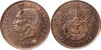 10 centimes 1860 Cambocha 10 centimes 1860...