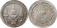 1/8 Baht  Thailand 1/8 Baht 1869 Thailand ...