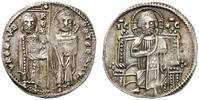 Matapan 1282 Serbien Matapan - Serbien seh...