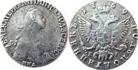 Rubel 1769 Russland 1/4 Rubel 1769…Russlan...