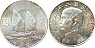 Dollar 1934 China 1 Dschunkendollar 1934  ...