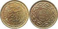 Franc 1946 Tunesien 5 Franc 1946 -- Tunesi...