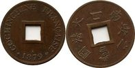Sapeque 1879 Cochin-Chine 1 Sapeque 1879 C...