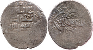 Dinar, 747-749 AH, Injuiden, Abu Ishaq, 13...