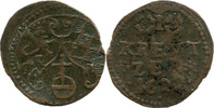 Kipper-Kreuzer 1622 Amberg Bayern, Maximil...