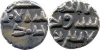 Damma,  Post-Habbariden (Emire von Sind), ...
