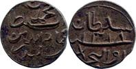 Larin 1318 AH Malediven, Muhammad Imad ed-din V. Iskandar, 1900-1904, ss  8,00 EUR  +  5,00 EUR shipping