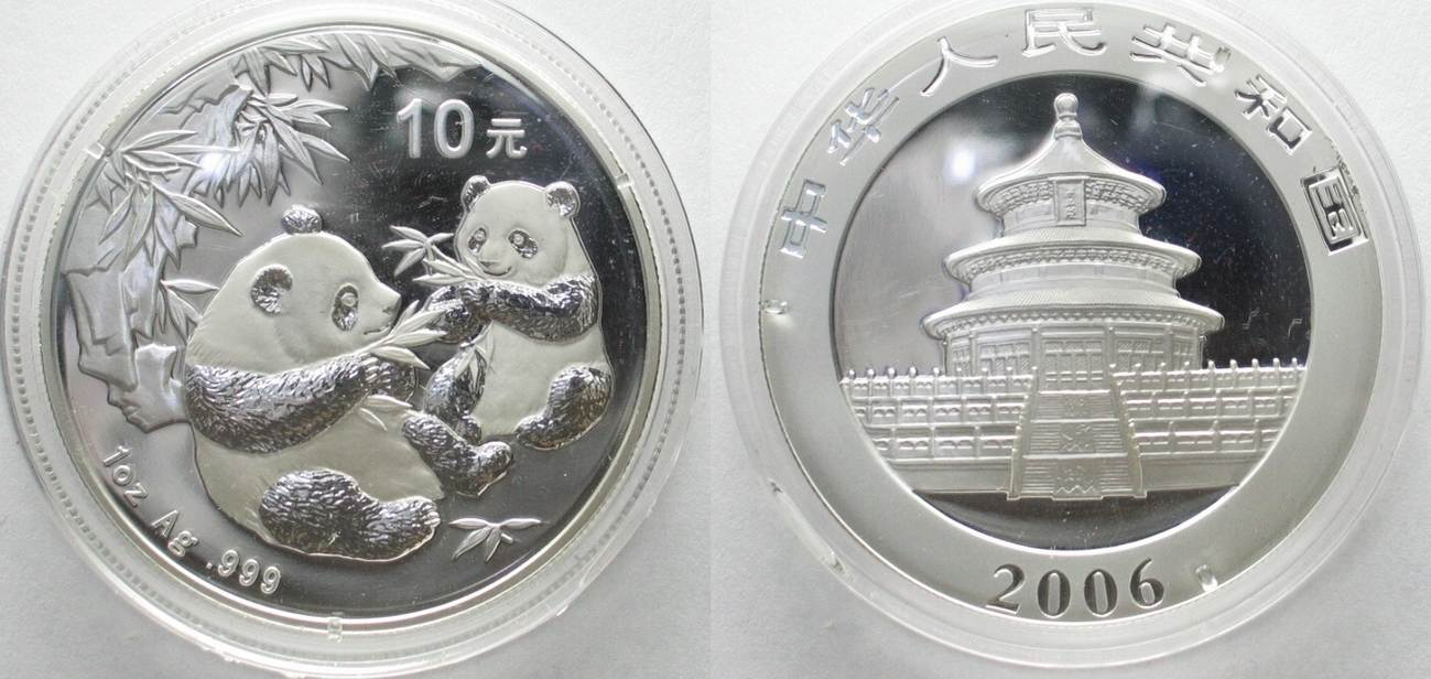 2006 China China 10 Yuan 2006 Panda 1 Unze Silber Silberpanda