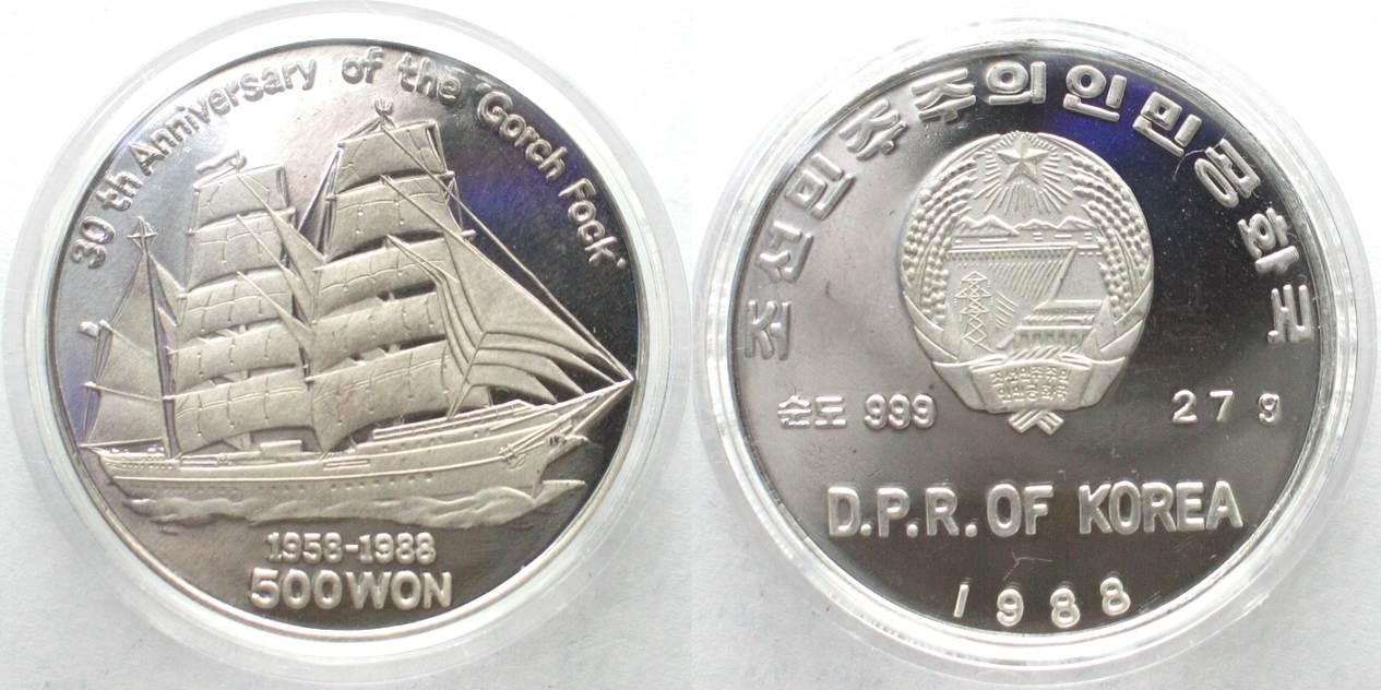 1877-1905 Niederlande NETHERLANDS 2-1/2 Cents 1877 WILLEM III & 1905 WILHELMINA # 30597 VF