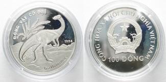 1994 Vietnam VIETNAM 100 Dong 1994 Gallimimus PRÄHISTORISCHE TIERE Silber RAR!!! # 95381 PP
