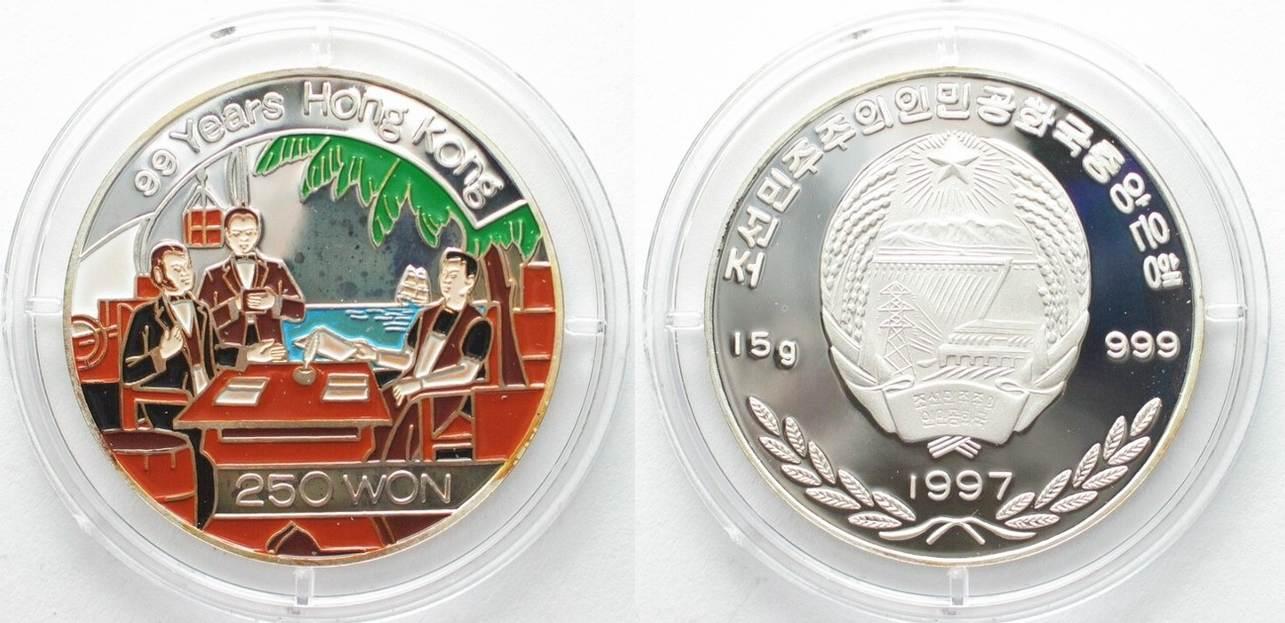 1997 Nordkorea NORTH KOREA 250 Won Signing Of Lease 99 Y HONG KONG Silver COLORED 95588 Proof