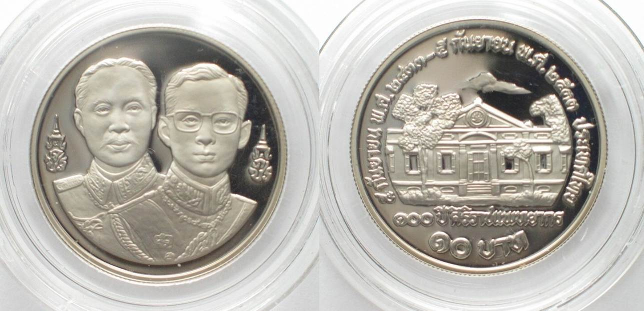 1990 Thailand Thailand 10 Baht 1990 1st Medical College Cu Ni Proof