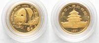1987 China CHINA 5 Yuan 1987 GOLDPANDA 1/...