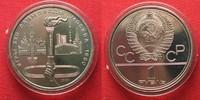 1980 Russland UdSSR 1 Rubel 1980 OLYMPIA ...