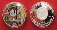 Nordkorea  NORDKOREA 500 Won 1996 Segelflosser ZIERFISCHE Silber 1 oz FARBE RRR! # 91448