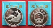 1988 China CHINA 10 Yuan 1988 Delfine WWF...