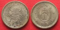 1940 China JAPANISCHE BESATZUNG 10 Fen J....