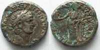 45-46 Roman Provincial CLAUDIUS 45/46 ÄGY...