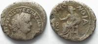 79-80 Roman Provincial TITUS 79/80 ÄGYPTE...