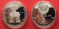 1991 Russland RUSSLAND 3 Rubel 1991 TRIUM...