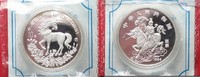 1994 China CHINA 10 Yuan 1994 UNICORN silver SEALED PROOF RARE!!! # 94... 349,99 EUR  +  6,50 EUR shipping