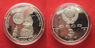 1990 Russland RUSSLAND 3 Rubel 1990 FLOTT...