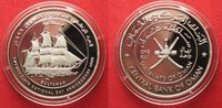 1996 Oman OMAN 1 Omani Rial 1996 Ship SULTANAH silver Proof SCARCE! # ... 59,99 EUR  +  5,00 EUR shipping