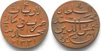 1913 Malediven MALDIVE ISLANDS 4 Lariat AH1331(1913) MUHAMMAD SHAMS AL... 19,99 EUR  +  5,00 EUR shipping
